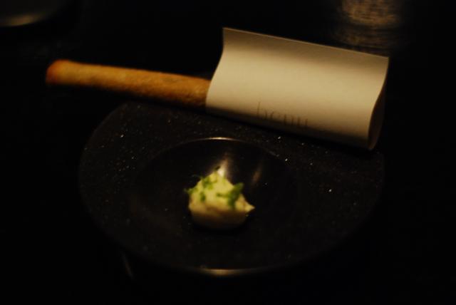 eel, feuille de brick, crème fraîche, lime (Small)