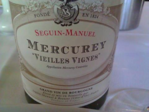 2009 Mercurey - Dom. Seguin-Manuel