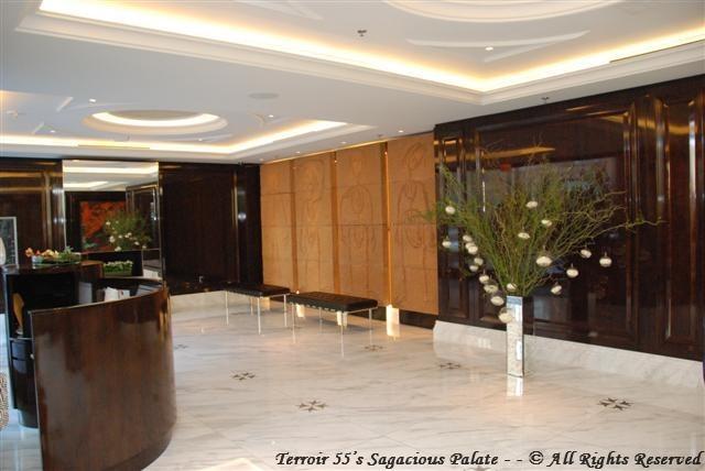 Capella - The Lobby